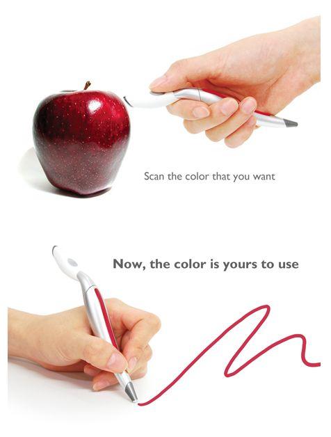 색이나오는펜